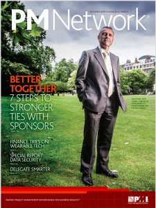 PMNetwork Cover